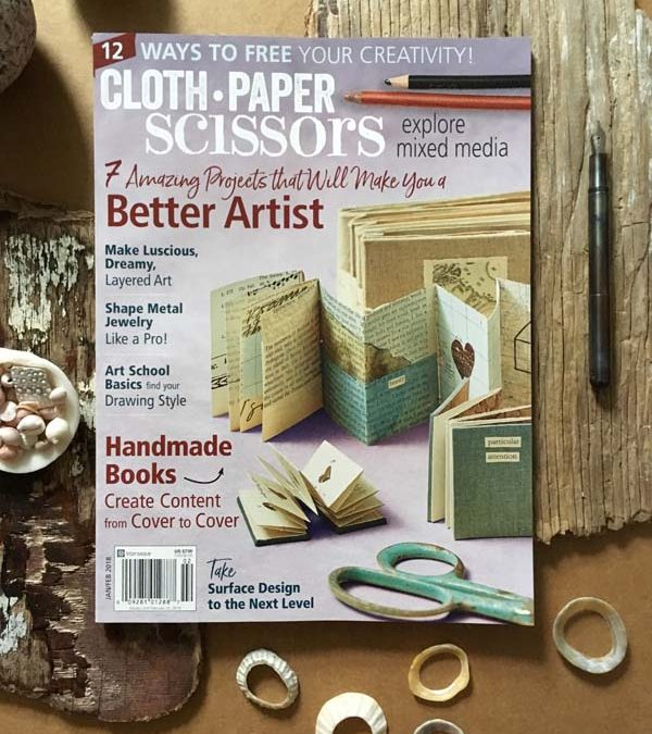The Travelling Bookbinder: 2018 Preview